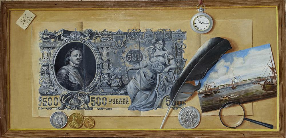 галерея картин  с изображением денег