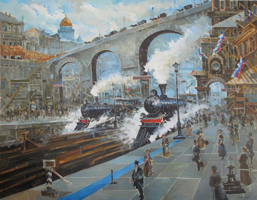 painting «Arriving by train»