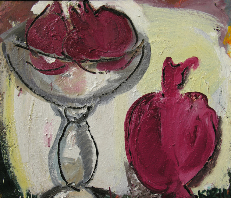 картина Козиной Валерии «Ваза и гранаты»