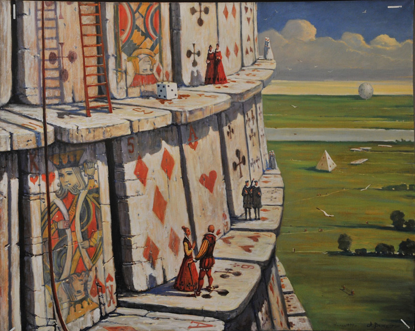 the Queen of spades, 3, 7, an ace, artist Vereshchagin Andrei
