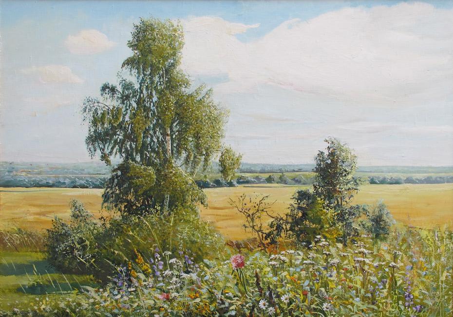 Руское поле