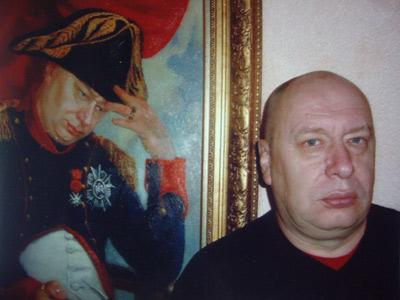 Портрет в историческом жанре